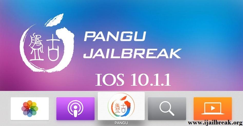 jailbreak iOs 10.1.1